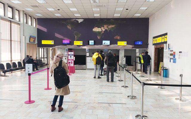 AirportLabs